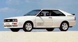 Audi Quattro chiptuning