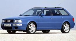 Audi RS2 chiptuning