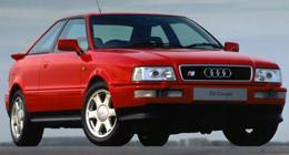 Audi S2 chiptuning