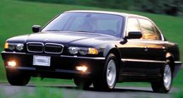 BMW E38 728i 193 LE chiptuning
